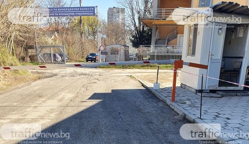 Увеличават се пациентите в болниците в Пловдив