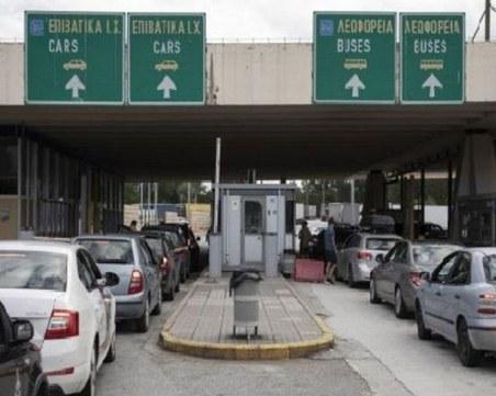 Български превозвачи плашат с блокади по границата с Гърция