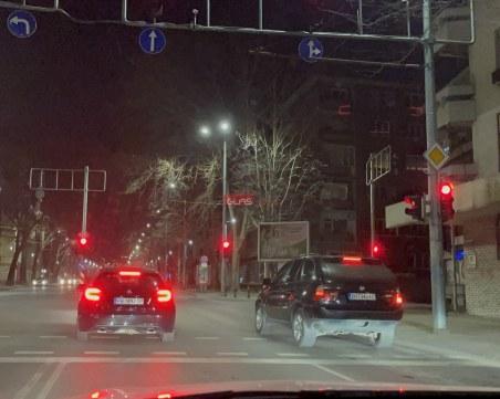 Двама си организираха гонка в центъра на Пловдив