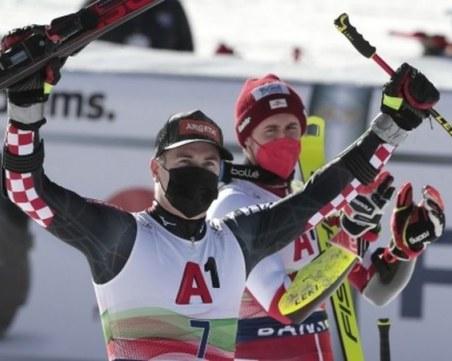 Хърватин спечели първия гигантски слалом от Световната купа в Банско