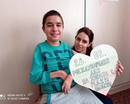 Пловдив отбелязва Международния ден на хората с редки болести