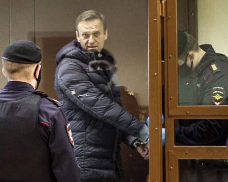Навални е в наказателната колония
