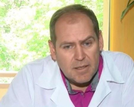 Освободиха директора на болницата във Велинград