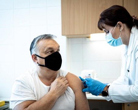 Виктор Орбан си сложи китайска ваксина