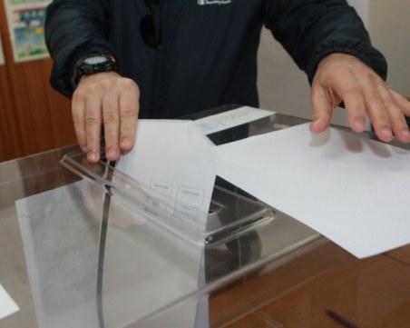Висока активност на референдума за отделянето на Обзор от Несебър! Прагът за валидност е преминат