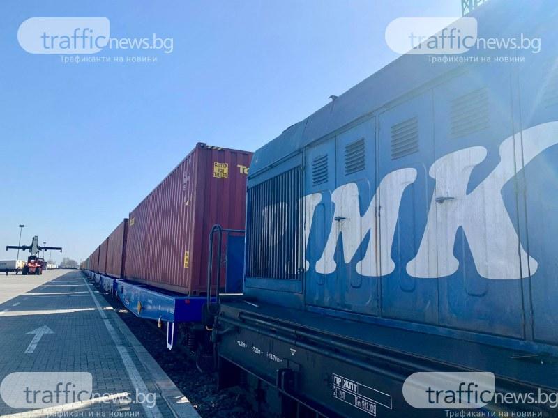 Бъдещето на транспорта: Товари от Турция идват при клиента за 14 часа вместо за 14 дни