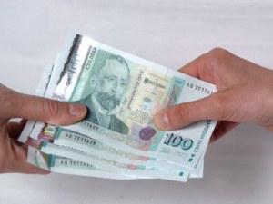 Нов регламент за изплащането на заплати при пенсиониране