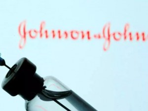 Ваксината на Johnson & Johnson се включва в битката с COVID-19