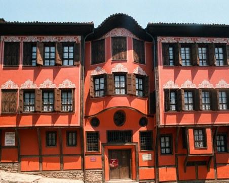 Регионален исторически музей–Пловдив с две експозиции на 3-ти март