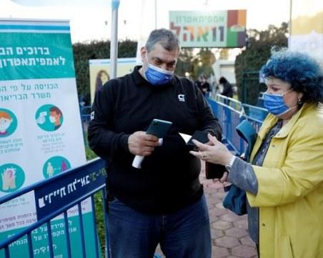 """Туристическият бранш у нас подкрепя """"зеления пропуск"""" за ваксинираните"""