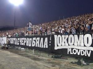 Красен Кралев намекна за отварянето на стадионите за фенове