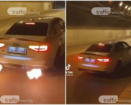Софиянец форсира лъскаво Ауди насред Тунела в Пловдив, хвали се с