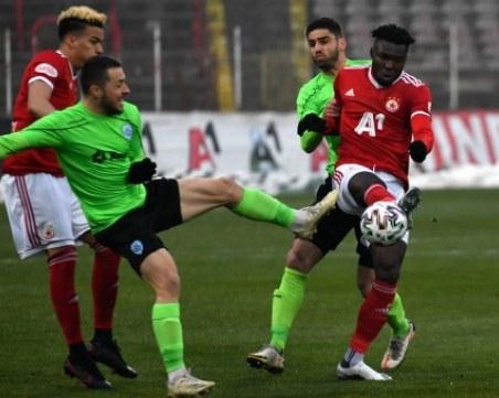 ЦСКА и Арда продължават напред за Купата