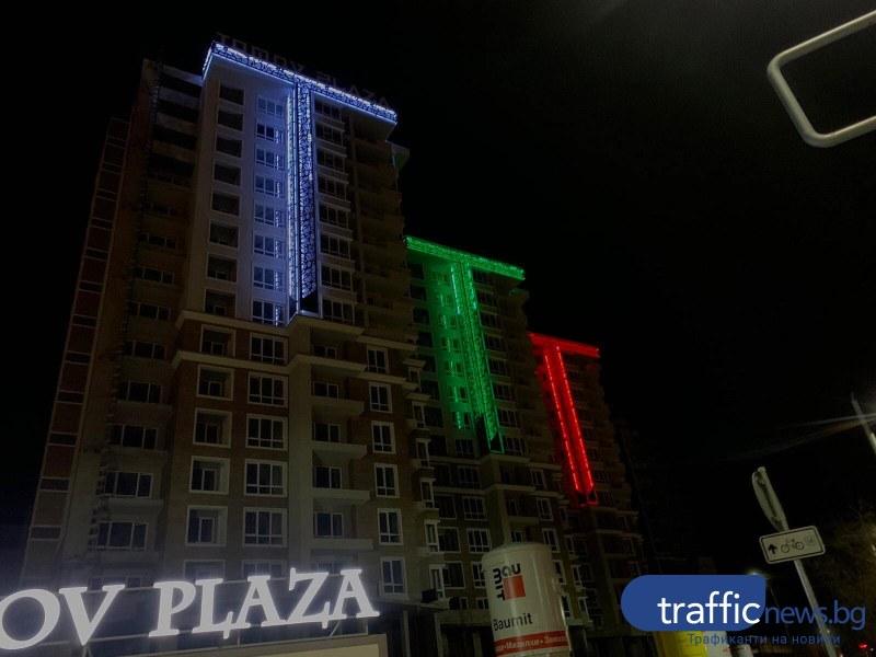 Нов комплекс освети Пловдив в цветовете на българския трибагреник