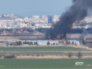 Пожар гори край Околовръстното на Пловдив