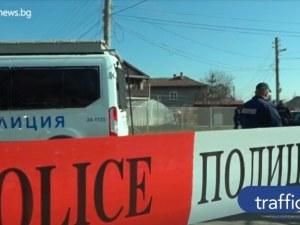 Пловдивско село пропищя от насилник, пребивал жена си и децата си с метални пръти