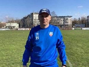 Спартак с нов треньор