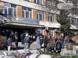 Заради липса на ваксини: Пловдивски лекари с протестно писмо до здравното министерство
