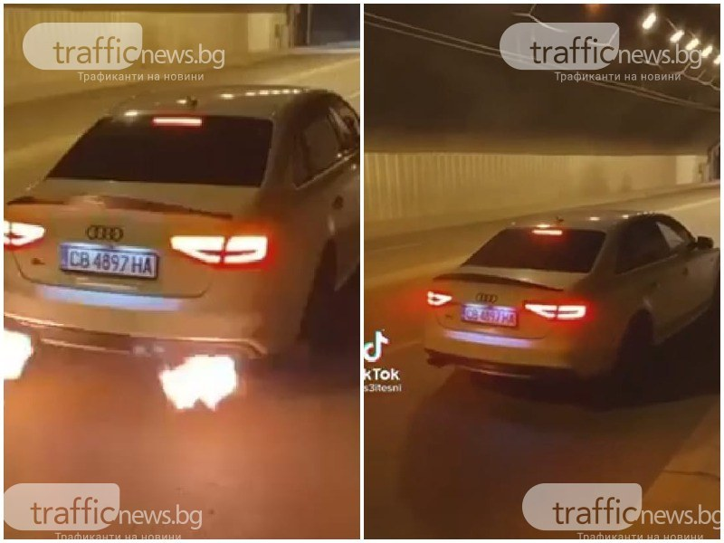 25-годишен е шофьорът, форсирал Ауди в Тунела в Пловдив! Получи акт