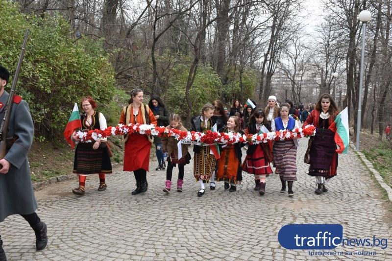 Къде да отидем на 3 март в Пловдив?