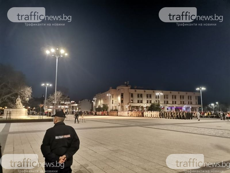Стотици пловдивчани присъстват на тържествената заря-проверка по случай 3 март