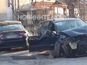 Петима пострадаха при тежка катастрофа в Кюстендил