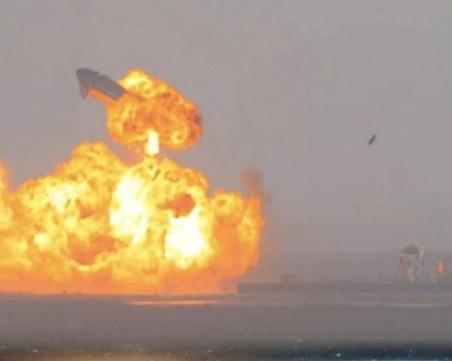 Космическият кораб Starship избухна в пламъци при кацане