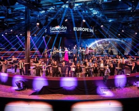 Организаторите на Евровизия планират