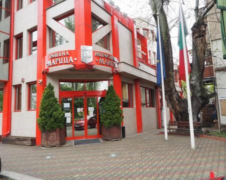 """Приеха бюджета на община """"Марица"""