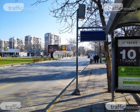 Част от таблата на спирките в Пловдив отново извън строя