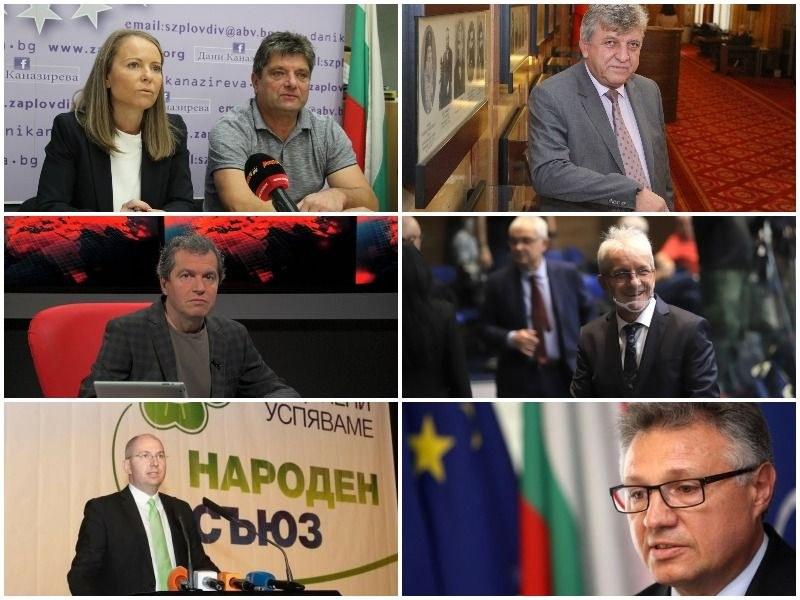 Партиите заложиха на местни кадри за листите за депутати в Пловдив област
