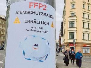 Германия: Всеки гражданин ще получава по един безплатен тест за COVID-19 седмично