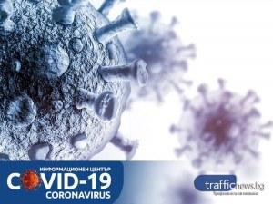 Инфекционист: Едва ли ще има голям скок на случаите, много хора вече са прекарали вируса