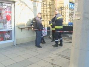 Пожар в центъра на София! Жена загина
