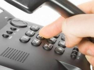Само за година: Спад със 77% на телефонните измами
