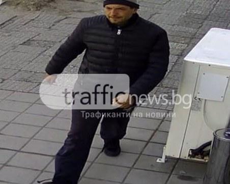 Мъжът, забил зверски шамар на майка с дете в Пловдив, вече е задържан