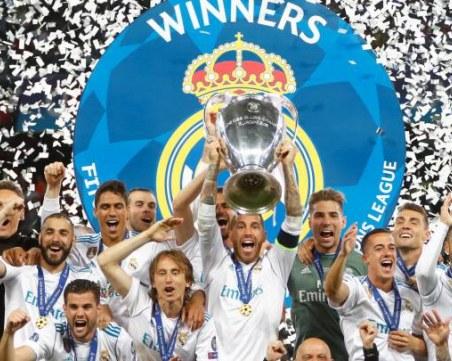 На този ден: Основан е футболният гранд Реал Мадрид