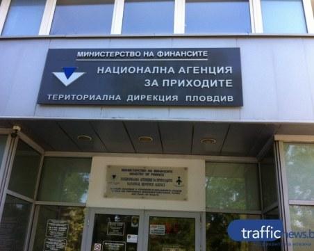 НАП пуска предварително попълнени данъчни декларации
