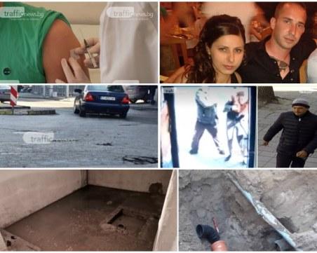 ОБЗОР: Пловдивчани бързат да си запишат час за ваксина,