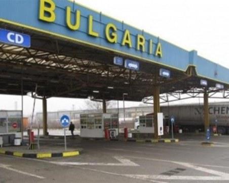 Петима опитаха да влязат в България с фалшиви тестове за COVID-19