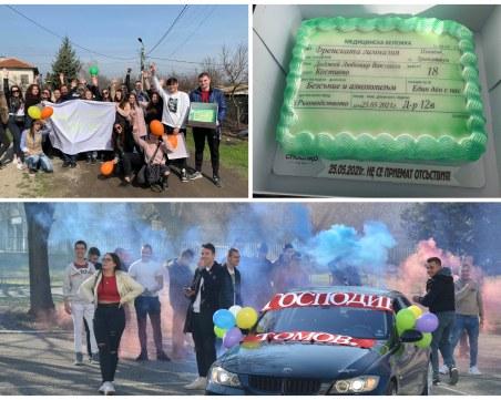 Шум и димки в Пловдив! Бъдещи абитуриенти оставиха без дъх класните си