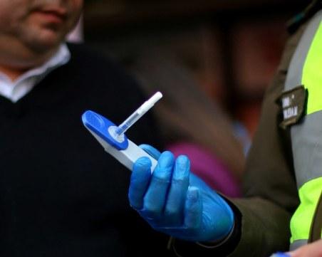 За трети път в Пловдив: Шофьор остана без работа заради фалшив позитивен тест за кокаин