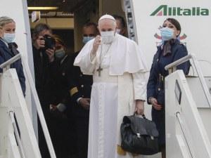 Папа Франциск замина на историческо посещение в Ирак