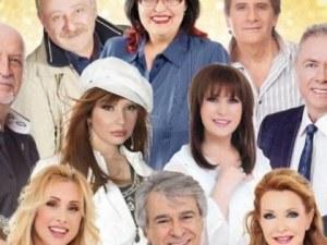 Парламентът отложи творческите пенсии на над 90 певци, музиканти и артисти