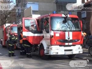 Само за ден: Шест пожара в Пазарджишко