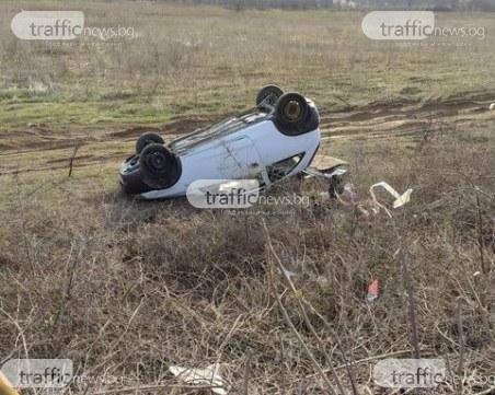 Издирват шофьора на излетялата кола край Пловдив, избягал е