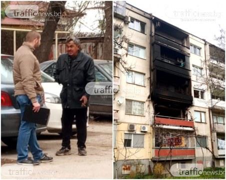 От първо лице: Човекът, от чиито апартамент пламна пожара в Пловдив