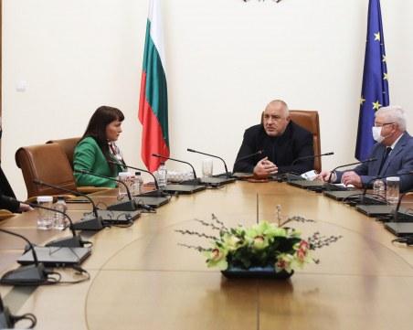 Премиерът Борисов: Отпускаме 4350 лв еднократна помощ за музиканти на свободна практика