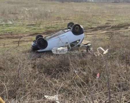 Шофьорът беглец, преобърнал кола край Пловдив - с две присъди, няколко пъти му взимали книжката