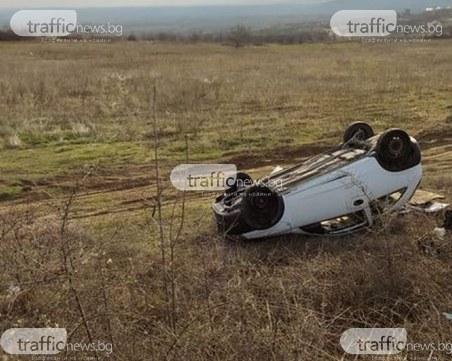 Тежка катастрофа! Кола се обърна в нивите край Пловдив